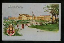 St. Louis World's Fair 1904 postcard Cupples Silver Transparent Art Palace