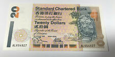 1.1.1995 Hong Kong 20 Dollar Unc Banknote P285b w/Mythological Tortoise (Turtle)