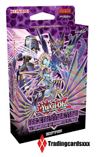 ♦ yu-gi-oh! ♦ structure deck: confrontation puppets shadow-vf