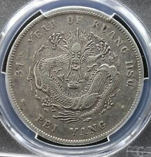 1908 China Chihli Silver Dollar Dragon  L&M 465A  Short Spine PCGS graded XF D