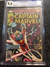 Marvel Spotlight 1 CGC 9.6 NM+ Captain Marvel StarFox Drax Appearance First Iss