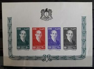 Syria, Syrie, Syrien ,1956, President Shukri block, RRR ,MNH**