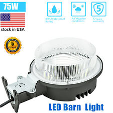 LED Barn Lights Dusk to Dawn Outdoor Area Light,75W 5000K Daylight,Waterproof
