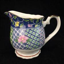 Gumps Botan Creamer Pitcher Coffee Tea Porcelain Pink Yellow Flowers
