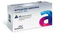 Antiseptic Furatsilin 10 effervescent tablets