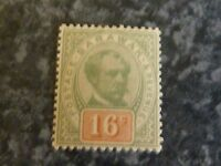 SARAWAK POSTAGE REVENUE STAMP SG17 16C GREEN & ORANGE LIGHTLY MOUNTED MINT