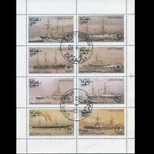 OMAN STATE MINI SHEET OF 8 1977 BRITISH SHIPS HMS HISTORY