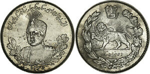 Middle East: 2000 Dinars (2 Kran) silver AH1335 - 1917 - XF