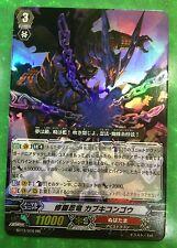 Vanguard Japanese Bt13/010 Shura Stealth Dragon, Kabukicongo Rr