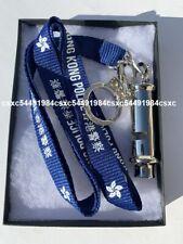 Stainless Steel Whistle & Neckstrap #2 - Hong Kong Police neckstrap & whistle