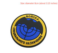 Russian Army Military Reconnaissance PVC Rubber Patch Morale Tactical Hook Badge