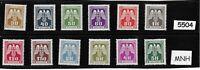 #5504    Complete MNH 1943 WWII emblem stamp set / 12 MNH Third Reich / BaM WWII