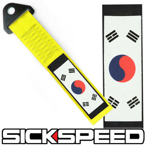 YELLOW KOREAN FLAG HIGH STRENGTH RACING TOW STRAP FRONT REAR TOW HOOK