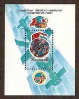 Russia 1984 Intercosmos Space Program S/S … MNH **