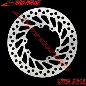 Front Disc Brake Rotor Fit Honda CRF250 CRF 250 04-2009 CRF450 CRF 450 02-2009 G