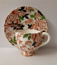 Royal Cauldon, Rare Large Cup and Saucer, Bittersweet pattern 1940s