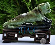 Natural Dushan Jade Carving / Sculpture: Tiger Statue