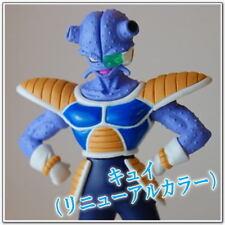DragonBall HG SP 1 High Grade Real Figure Kiwi