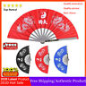 """13.8"""" Chinese Stainless Steel Tai Chi Martial Arts Kung Fu Fan Fighting Hand Fan"""