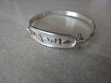 Vintage Egyptian solid silver and gold bangle