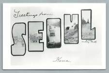 Greetings from SEOUL South Korea RPPC Large Letter Vintage Photo Postcard~1950s