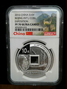 2016 30gram .999 FIne Silver Beijing International Coin Exposition NGC PF 70 UC