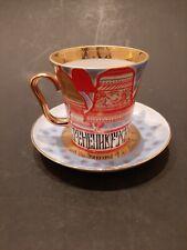 Lomonosov Russian Porcelain Vintage Decorative Festive Cup And Saucer