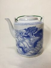 "Chinese Large Blue & White Porcelain Teapot with Dragon, 7 1/2"" T x 8 1/2"" W"