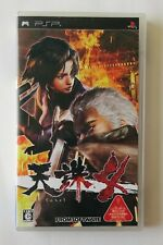 TENCHU 4 Shadow Assassins [ From Software ] PSP Sony Playstation Portable