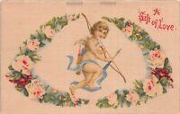 E2/ Valentine's Day Love Holiday Postcard c1910 Silk Covered Cupid Arrow Border4