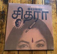 K.S. Chithra - Ilaiyaraaja - Bollywood - Kollywood - European Import - Vinyl