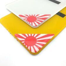 JDM Japan Flag Number Plate Corner Sticker 50mm x2 Domed Gel Coated Decal