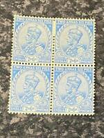 INDIA POSTAGE STAMPS SG170 BLOCK OF 4 ULTRAMARINE 2x UMM & 2x MM