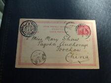 Pre Paid 4 Postcard Alexandria Egypt-China Pagoda Anchorage Foochow Cancel 1905