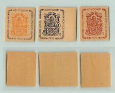 Lithuania 1946 10-20 MNH imperf DP Camp Montgomery . f2619