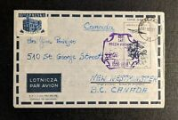 1958 Warsaw Poland Airmail Cover to New Westminster BC Canada