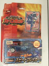 Takara Transformers Car Robot C-004 Sideburn
