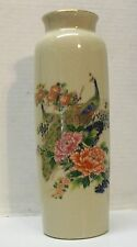 Vase Two Peacocks Flowers Gold Accents Marked Japanese Porcelain Vintage