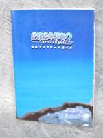 ZETTAI ZETSUMEI TOSHI 2 Official Guide Book Japan PS2 EB44
