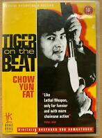 Tiger on the Beat DVD 1988 ~ HKL Hong Kong Legends with Chow Yun Fat
