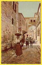 cpa ILLUSTRATION LITHO Proche Orient ISRAËL JÉRUSALEM L'ARC ECCE HOMO near East