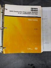 Case 580k Construction King Loader Backhoe