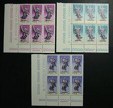 1975 ITALIA 50 l+150+180 lire  Anno Santo 3 Sestine ADF  MNH**