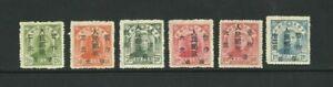NORTH CHINA 1949 Postal & Telegraph Stamp Set Dr. Sun Yat Sen Mint MNH