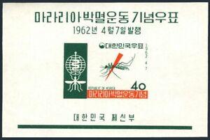 Korea South 350a,lightly hinged.Mi Bl.172. WHO drive to eradicate Malaria, 1967.