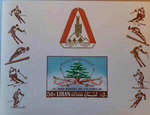 Lebanon  Souvenir Sheet MNH 1968  26th International Ski Federation Congress