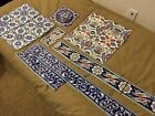 19TH CENTURY PERSIAN QAJAR MIDDLE EASTERN ISLAMIC CERAMIC TILE LOT COLLECTION