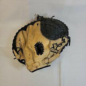 Mizuno GXC 105 Prospect Youth Baseball Softball Catchers Mitt 32.5 RHT Leather