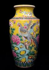 Chinese Vase decorated with exotic bird & flowers on Yellow Ground - base marked