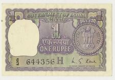 1975 Government of India 1 Rupee ~ Priced Right!